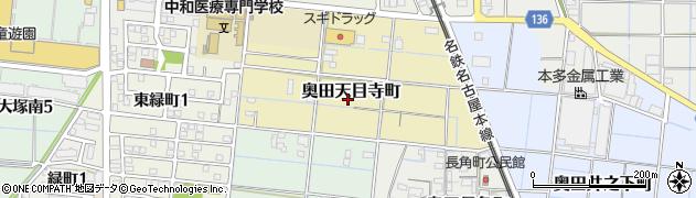 愛知県稲沢市奥田天目寺町周辺の地図
