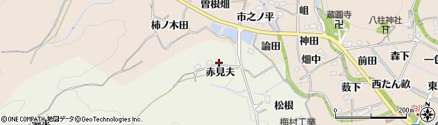 愛知県豊田市石畳町(赤見夫)周辺の地図