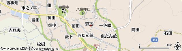 愛知県豊田市白川町(森下)周辺の地図