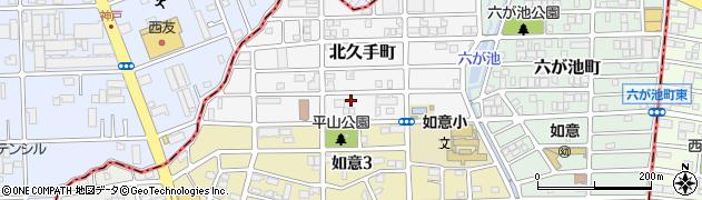 愛知県名古屋市北区北久手町周辺の地図