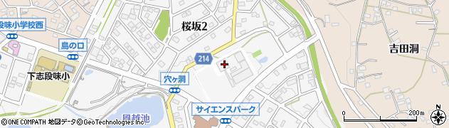 愛知県名古屋市守山区下志段味(穴ケ洞)周辺の地図