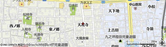 愛知県北名古屋市沖村(天花寺)周辺の地図