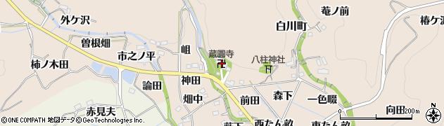 蔵円寺周辺の地図