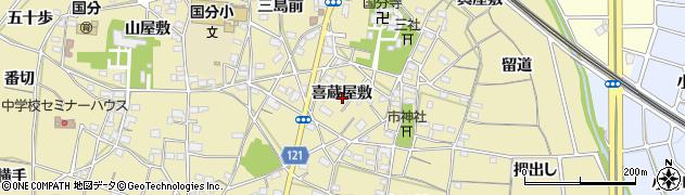 愛知県稲沢市矢合町(喜蔵屋敷)周辺の地図