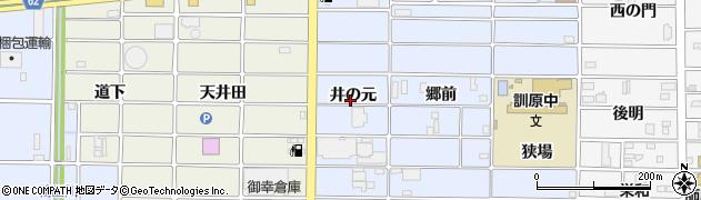 愛知県北名古屋市井瀬木(井の元)周辺の地図
