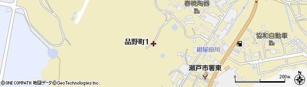 愛知県瀬戸市品野町周辺の地図