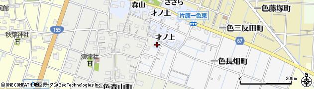 愛知県稲沢市片原一色町(河附)周辺の地図