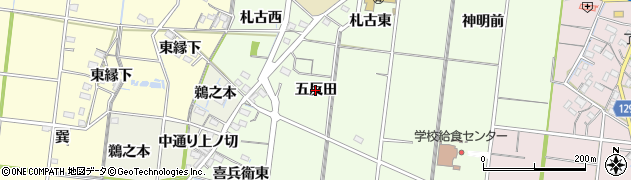 愛知県稲沢市祖父江町両寺内(五反田)周辺の地図
