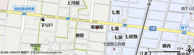 愛知県稲沢市祖父江町二俣(東柳原)周辺の地図