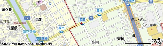 愛知県北名古屋市中之郷(池之田東)周辺の地図