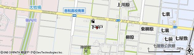愛知県稲沢市祖父江町二俣(下り戸)周辺の地図