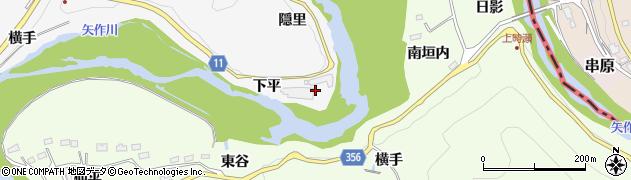愛知県豊田市浅谷町(下平)周辺の地図