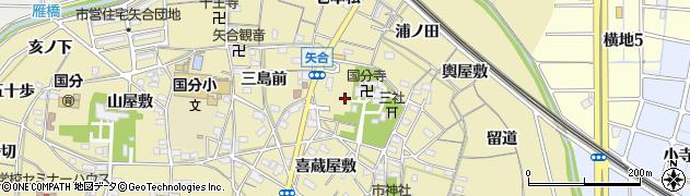 愛知県稲沢市矢合町(城跡)周辺の地図