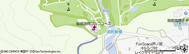箱根 湖畔 ゴルフ コース 天気