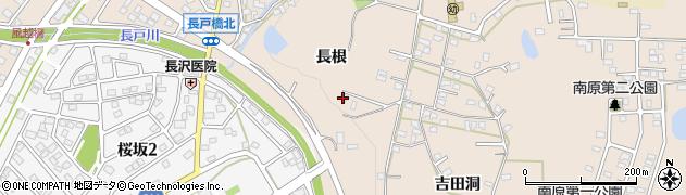 愛知県名古屋市守山区中志段味(長根)周辺の地図
