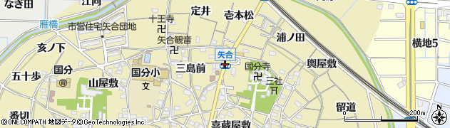 矢合周辺の地図