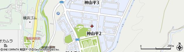 静岡県御殿場市神山平周辺の地図