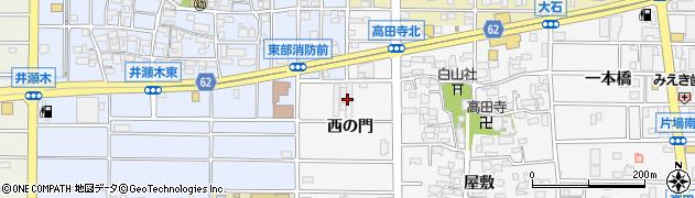 愛知県北名古屋市高田寺(西の門)周辺の地図