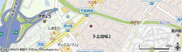 愛知県名古屋市守山区下志段味(濁り池)周辺の地図