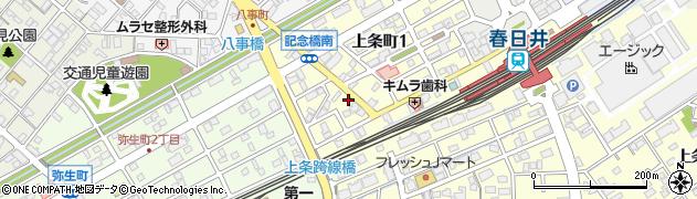 ラウンジひとみ周辺の地図
