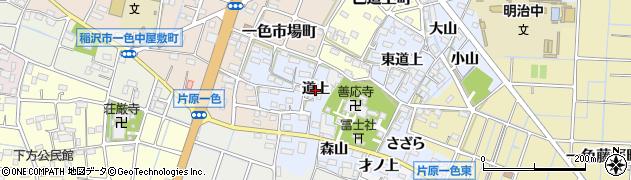 愛知県稲沢市片原一色町(道上)周辺の地図