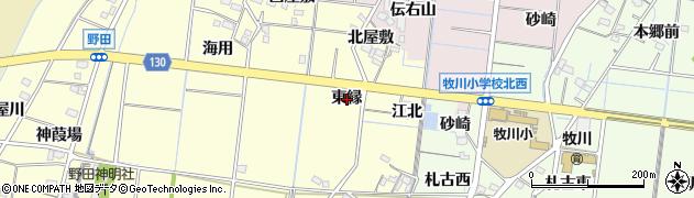 愛知県稲沢市祖父江町野田(東縁)周辺の地図
