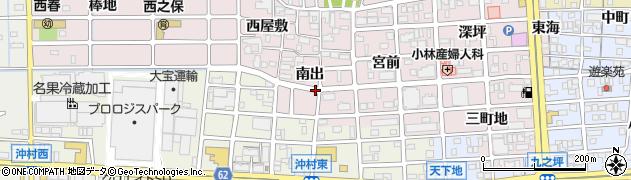 愛知県北名古屋市西之保(南出)周辺の地図