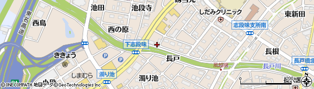 愛知県名古屋市守山区下志段味(長戸)周辺の地図