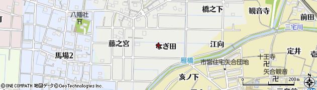 愛知県稲沢市法花寺町(なぎ田)周辺の地図