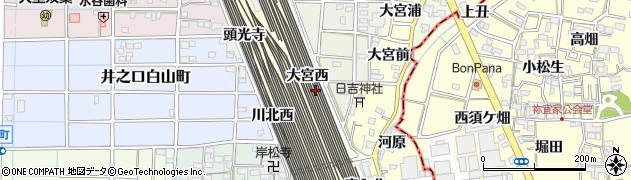 愛知県稲沢市井之口町(大宮西)周辺の地図