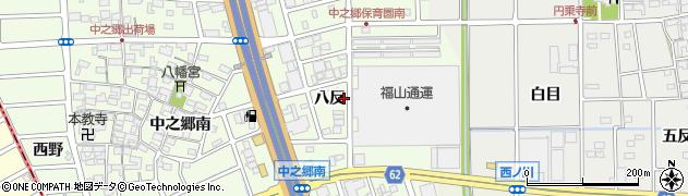 愛知県北名古屋市中之郷(八反)周辺の地図