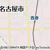 株式会社中日長栄社 長谷川新聞舗本社