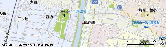 愛知県稲沢市片原一色町(庚申)周辺の地図