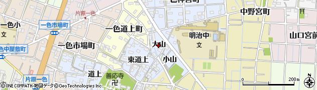 愛知県稲沢市片原一色町(大山)周辺の地図