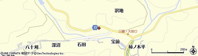 愛知県豊田市三箇町(内針)周辺の地図