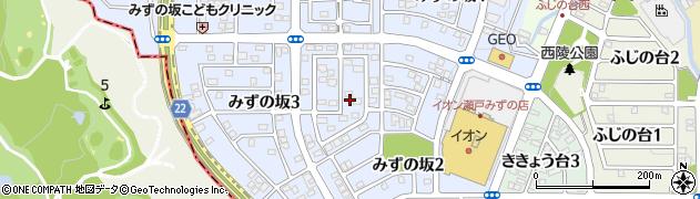 愛知県瀬戸市みずの坂周辺の地図
