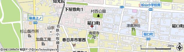 愛知県春日井市稲口町周辺の地図