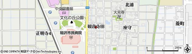 愛知県稲沢市長束町(観音寺田)周辺の地図