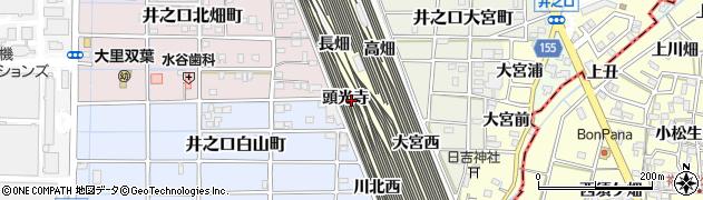 愛知県稲沢市井之口町(頭光寺)周辺の地図