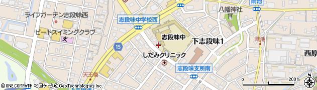 愛知県名古屋市守山区下志段味(横堤)周辺の地図