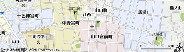 愛知県稲沢市山口町(宮西)周辺の地図