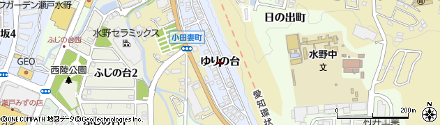 愛知県瀬戸市ゆりの台周辺の地図