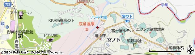 神奈川県箱根町(足柄下郡)底倉周辺の地図