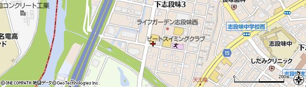 愛知県名古屋市守山区下志段味(池田)周辺の地図
