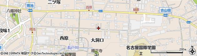 愛知県名古屋市守山区中志段味(大洞口)周辺の地図