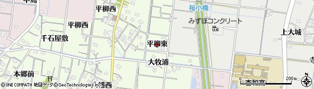 愛知県稲沢市祖父江町両寺内(平柳東)周辺の地図