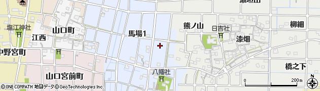 愛知県稲沢市馬場町(熊ノ山)周辺の地図