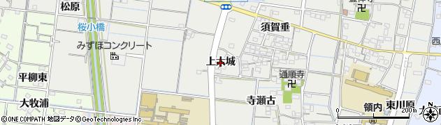 愛知県稲沢市祖父江町二俣(上大城)周辺の地図