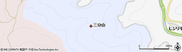 愛知県豊田市三分山町(三分山)周辺の地図