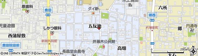 愛知県北名古屋市井瀬木(五反地)周辺の地図